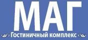 Гостиничный комплекс МАГ